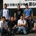 2010全日本実業柔道対抗大会