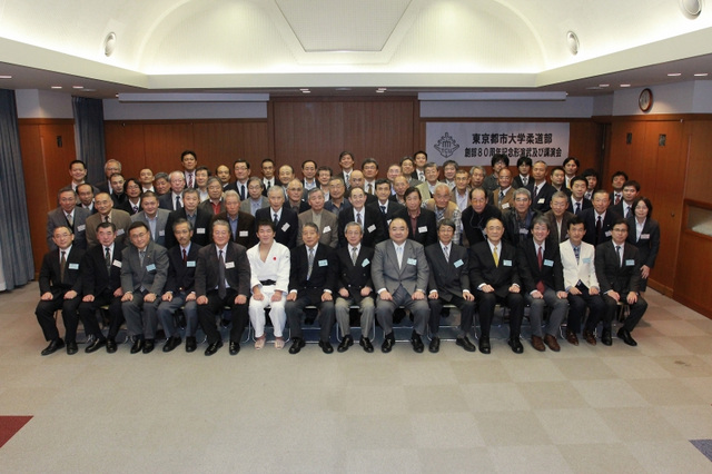 東京都市大学柔道部創部80周年記念講演