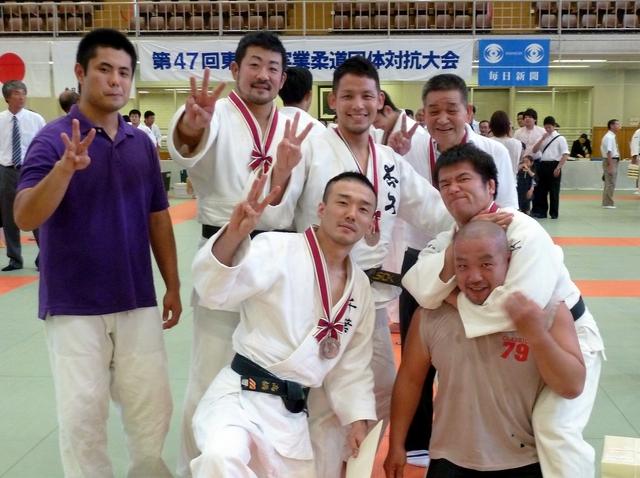 2010東日本実業団