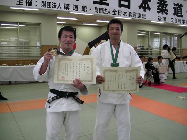 2009全日本「形」競技大会 【優勝】