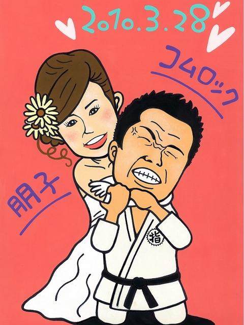 結婚パーティー用にイラストを描いてもらいました