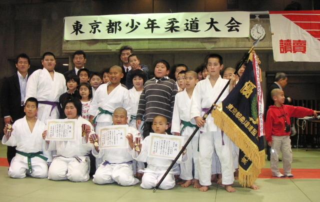 2008東京都優勝!