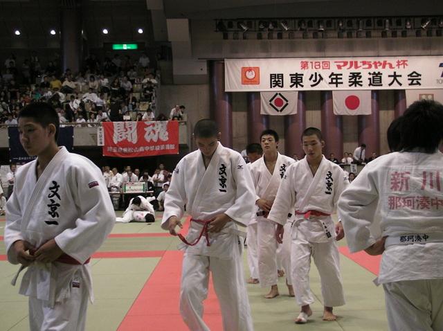 中学生(文京1中)